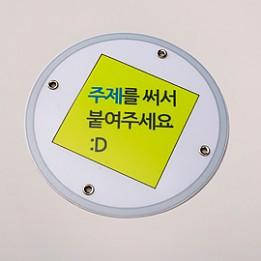 주제원판 [초,중,고]